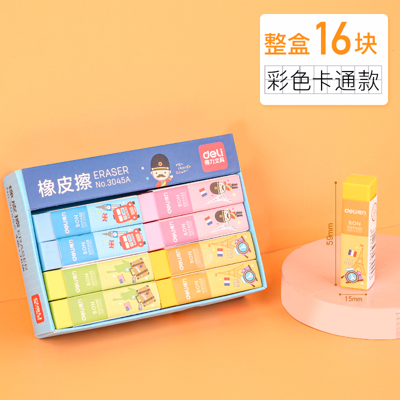 (color Cartoon Eraser) 16 Boxes