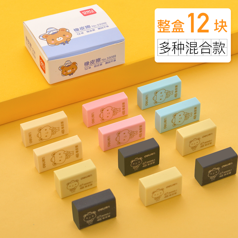 (mixed Rubber) 12-pack Boxed