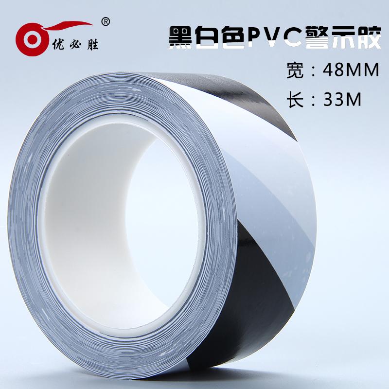 Черно-белый Ширина 48MM * 33M