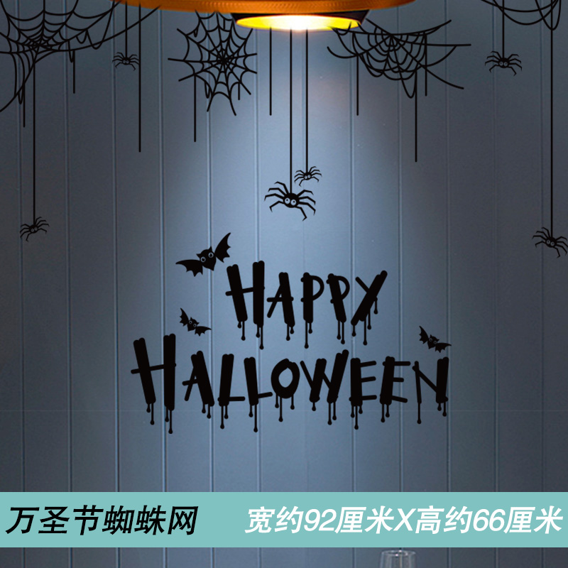17 Halloween Spider Web (new Imposition)