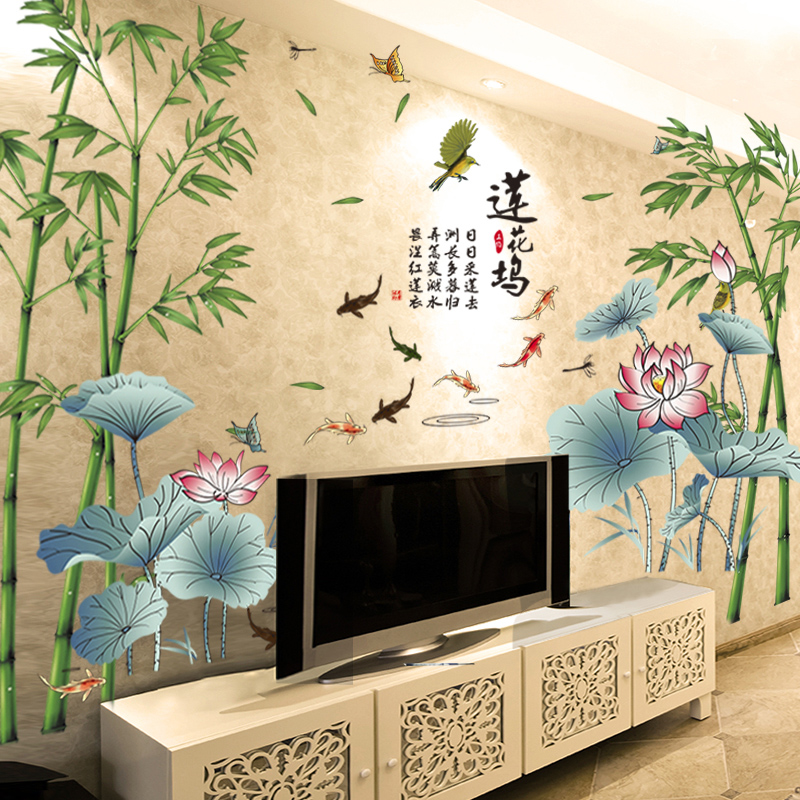 usd 19.21] 3d three-dimensional wall stickers chinese wind living