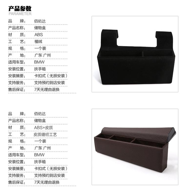 储物盒详情(新)_14.jpg