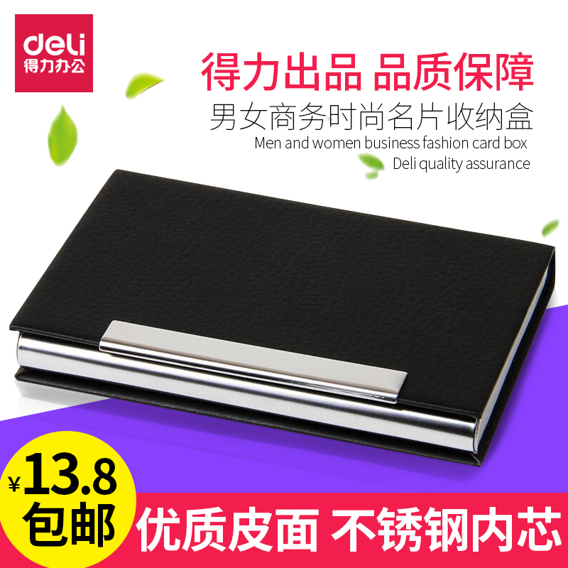 Effective Office Supplies Menu0027s Business Fashion Business Card Holder  Womenu0027s Business Card Case Leather Card Case
