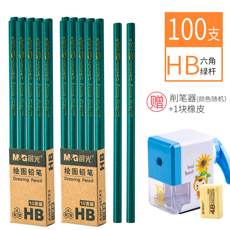 Green Hb100 Stick + Eraser + Pencil Sharpener