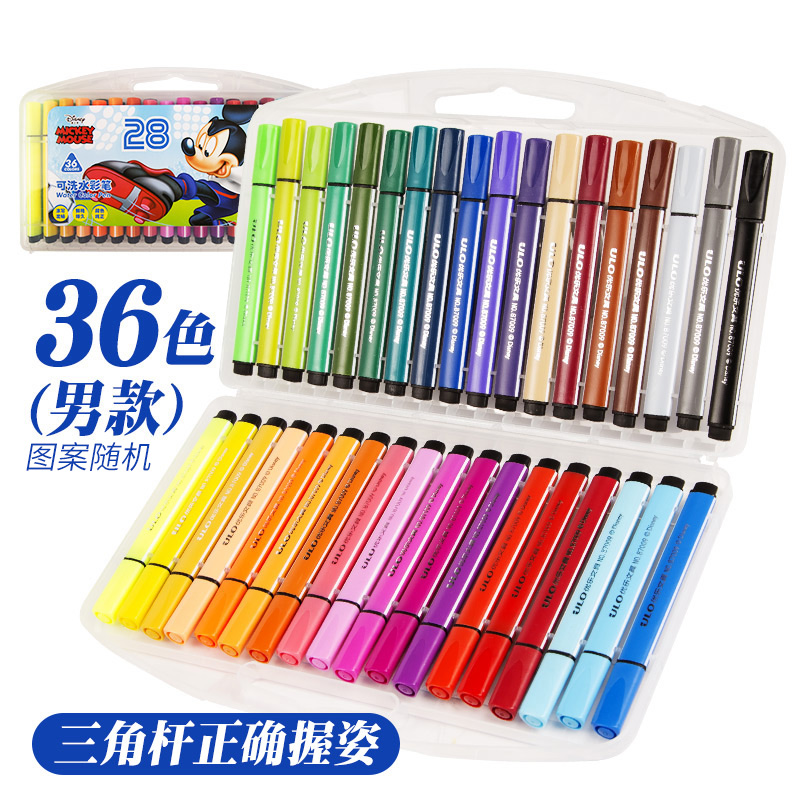 Triangle Rod 36 Color Men's 1 Box (gift 1 Hook Line Pen +1 Fill Map)