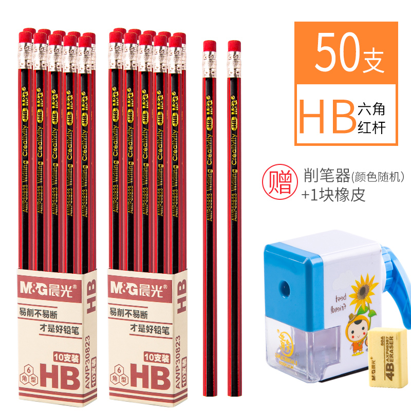 Red [hb] 50 Sticks + Eraser + Pencil Sharpener