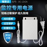 12v2a switching power supply camera waterproof monitoring power supply 12V2a power adapter white security