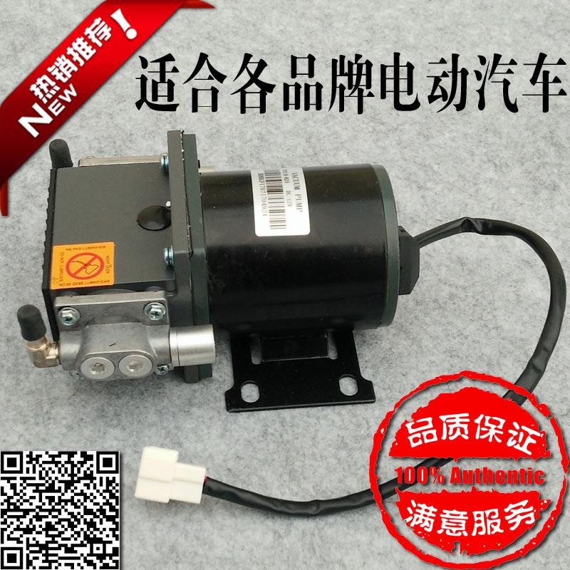 Ши Фэн Реддинг Jiangling Yujie Baoya Электрический автомобильный вакуумный насос тормоз Двигатель насоса всасывающего насоса