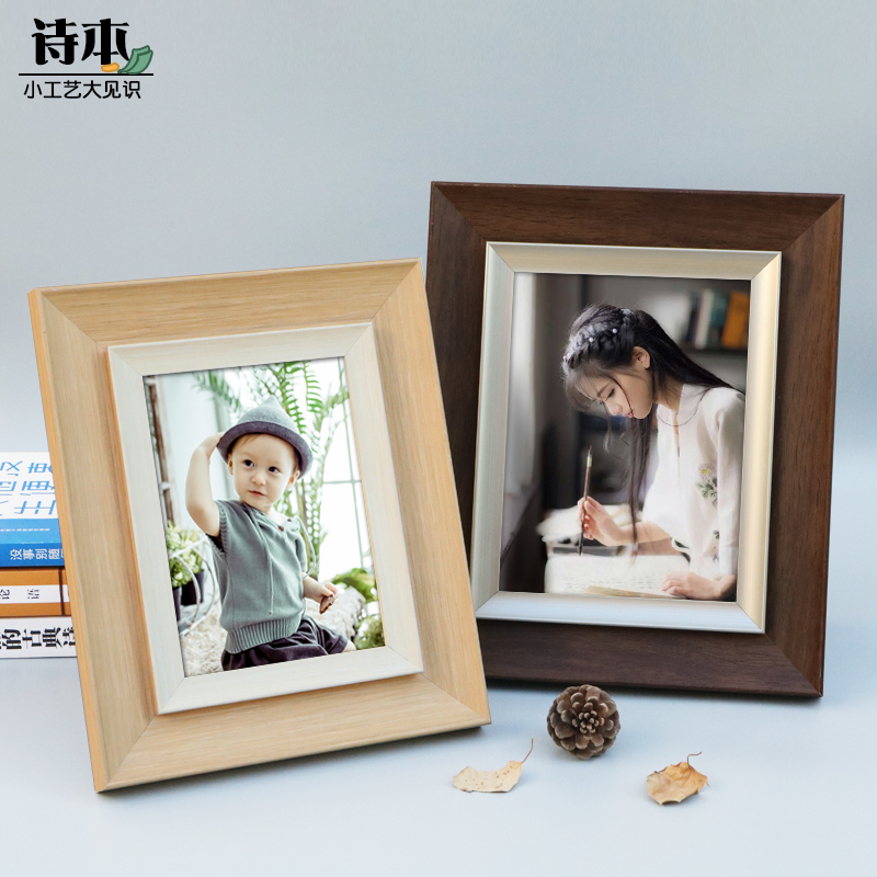 Usd 1009 Modern Minimalist Childrens Small Photo Frame Swing