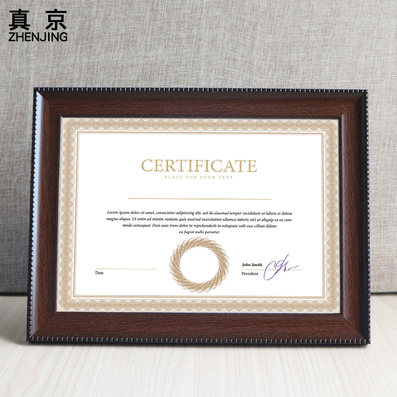 Simple A4 Certificate Box A3 Triple Business License Box Wall