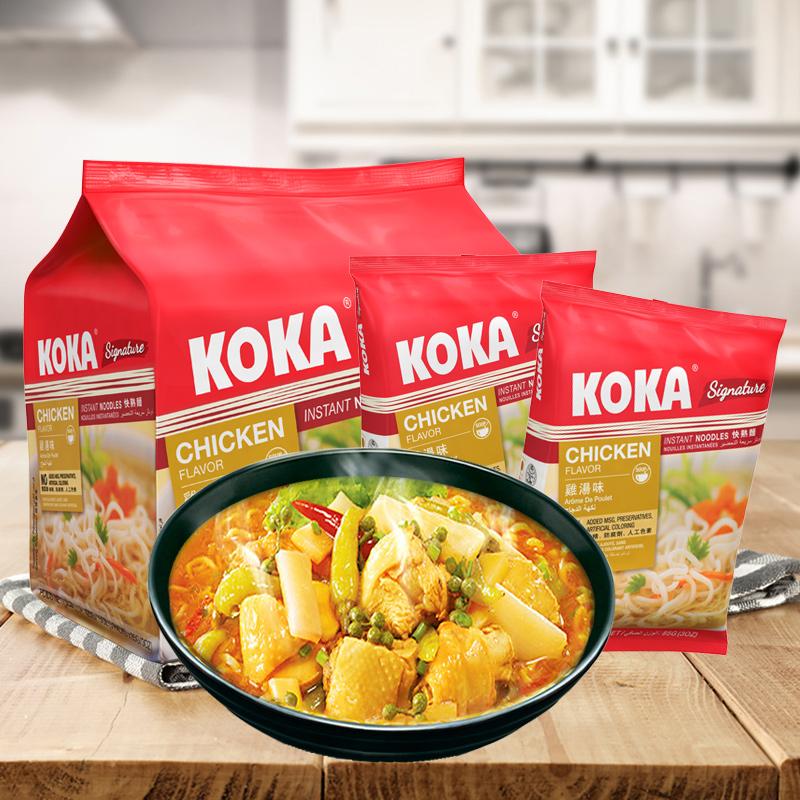 【拍2件】KOKA新加坡进口速食面10袋