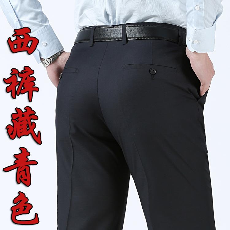Quần hổ mùa hè phần mỏng trung niên thẳng lỏng lỏng lẻo không phù hợp với sắt phù hợp với quần của nam giới chính thức mặc người đàn ông giản dị của quần