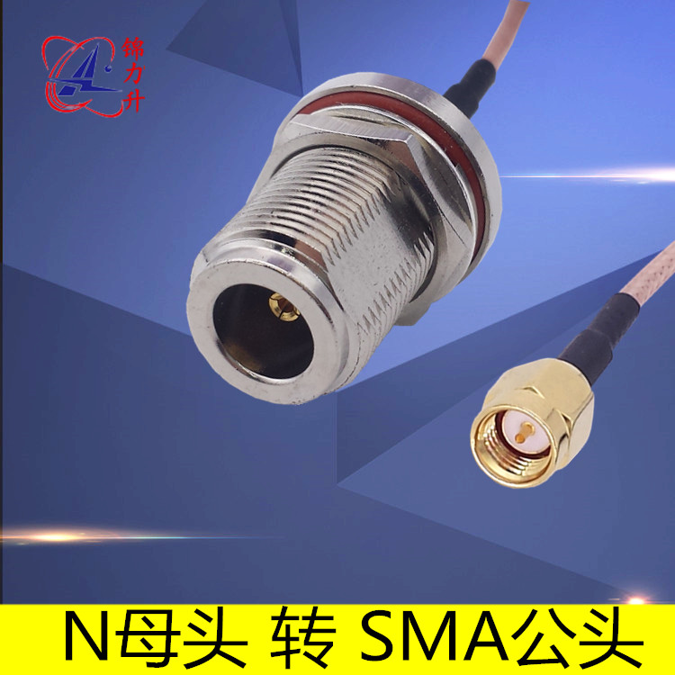 RF RF Cable N-Female to SMA Male Cable Coaxial Antenna Wireless AP  Amplifier Feeder