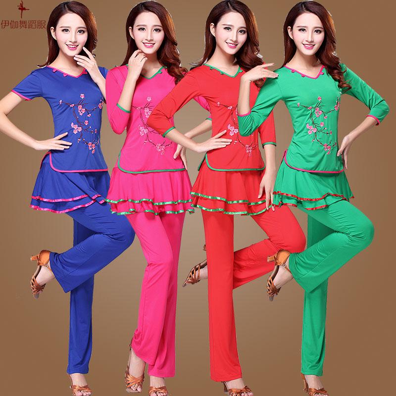 杨丽萍广场舞服装新款套装秋中老年短袖演出舞蹈衣服女两件套裙裤
