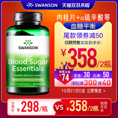 Swanson blood sugar lowering balance capsule lipoic acid cinnamon tablets chromium element quercetin food for people with high blood sugar