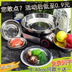 Cook dish stainless steel round plate with round commercial thickened dish tray flat bottom fruit plate bone dish deepen the baking plate