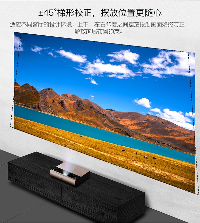 坚果SA激光电视_超短焦高清智能家用投影仪无屏电视