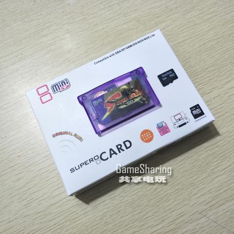 GBA烧录卡SC-MINI SD+2G内存卡 NDS NDSL GBM GBASP游戏卡配TF卡