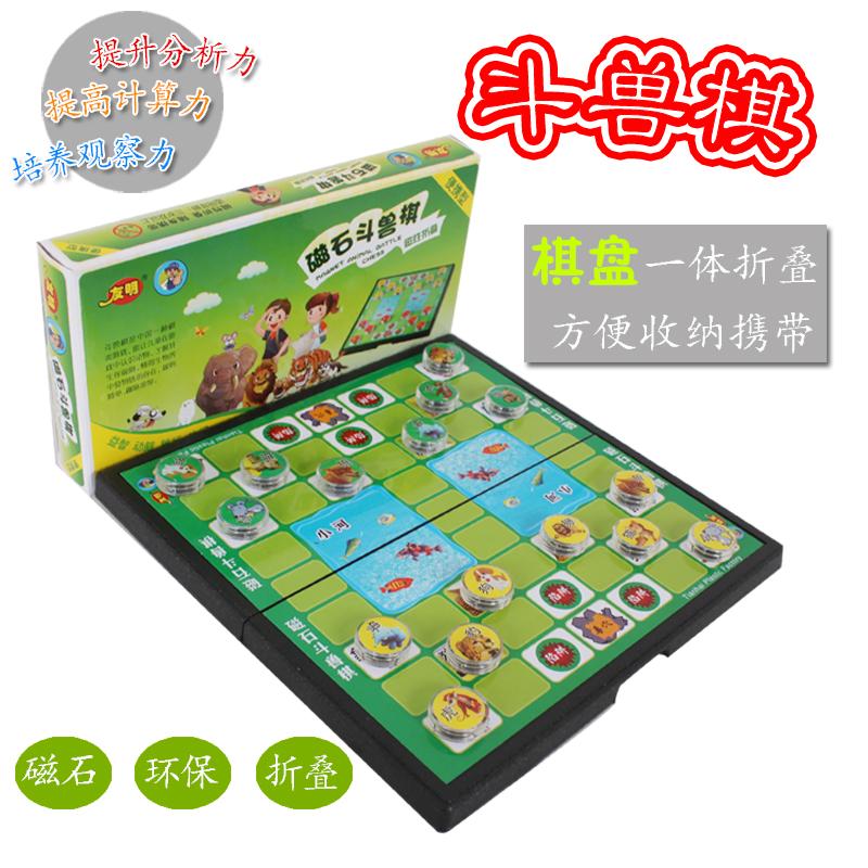 Подлинный друг следующий ребенок магнитный джунгли шахматы ученик сложить головоломка большой размер животное шахматы легко футляр почта