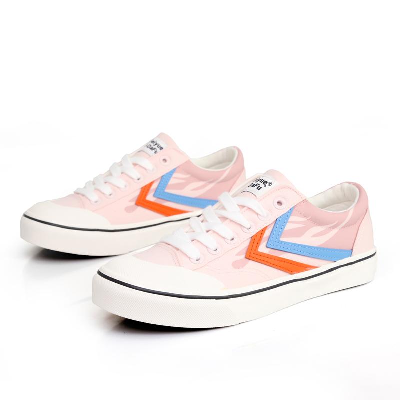 飞跃帆布新款休闲粉色硫化小白板鞋
