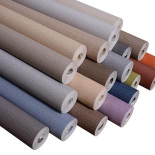現代簡約素色純色單色墻紙臥室客廳天藍淺灰色水泥灰中式復古
