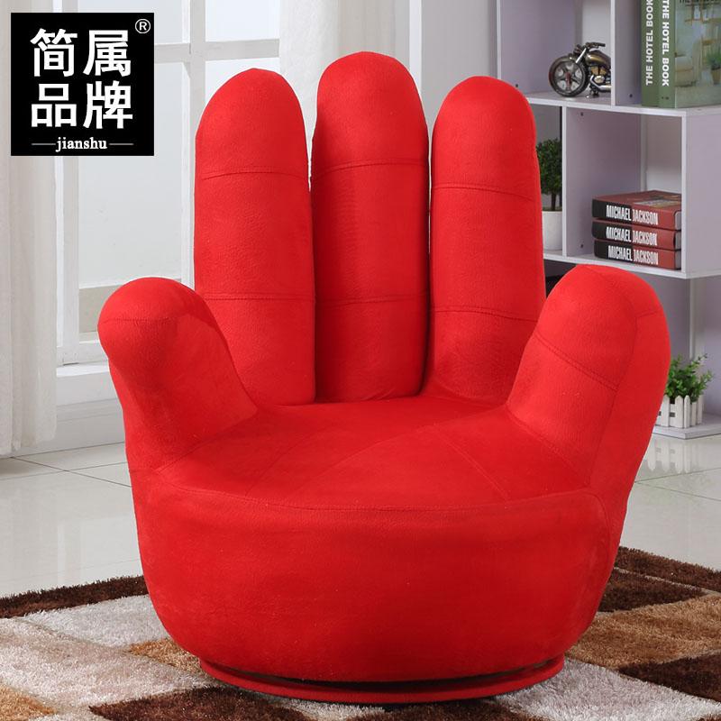 Для взрослых стиль детские стиль созидательный один Табурет для пальцев человека популярный Поворотный ленивый диван взрослый для отдыха Пятигранный диван
