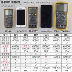 Мультиметр FLUKE F15B+/F17B+/F101/106/F107/18B 12E+