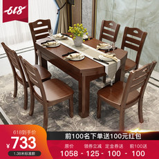 Chinese rectangular wood dining table small apartment telescopic Roundtable modern family dinner table, dining tables and chairs combination