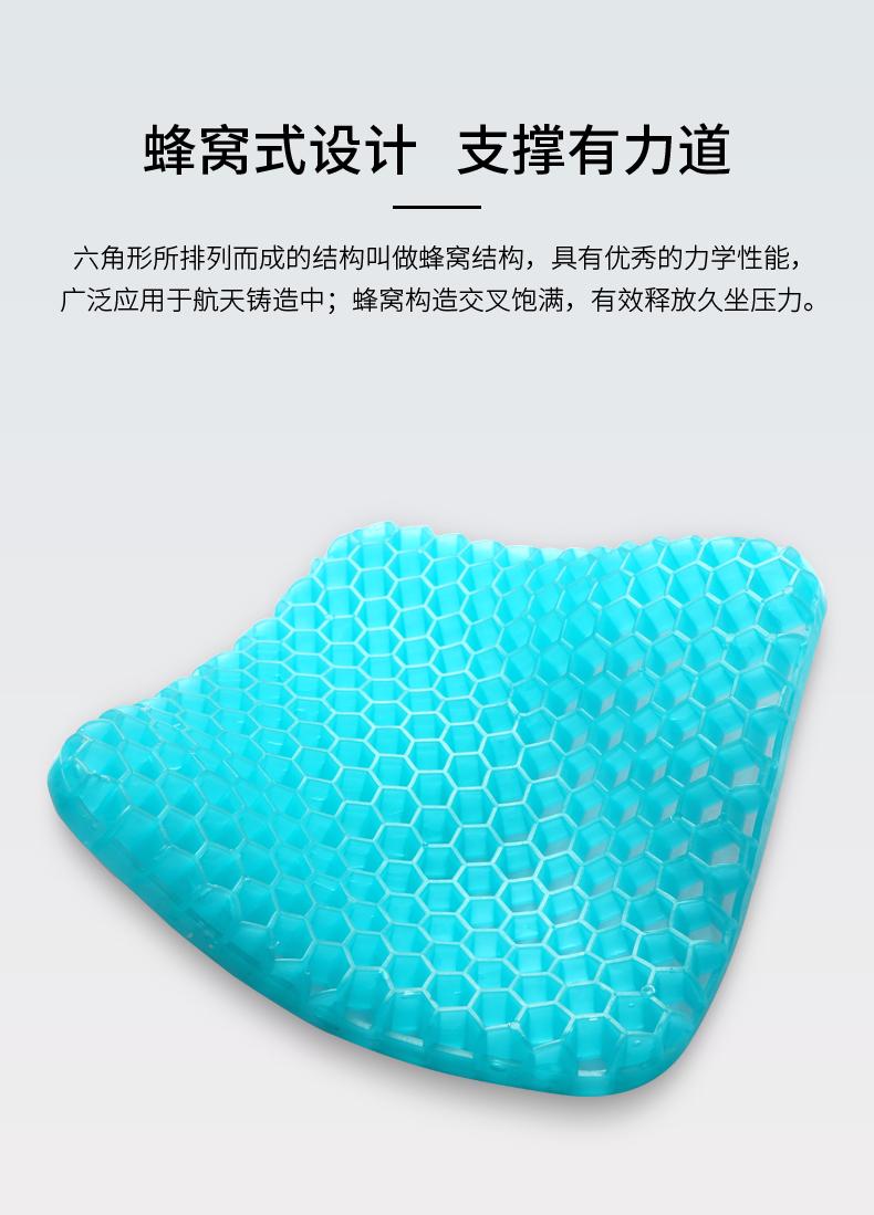昕科 冰凝胶坐垫 久坐不累 透气释压 图12