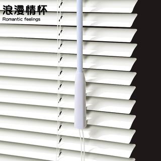 Жалюзи,  Алюминиевых сплавов шторы занавес подвижный оттенок офис комната кухня ванная комната спальня домой лифтинг рука перфорация, цена 322 руб