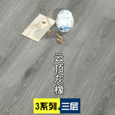 Three layer solid wood composite wood floor, household E0 gray oak wall panel, simple European style, waterproof, geothermal floor heating