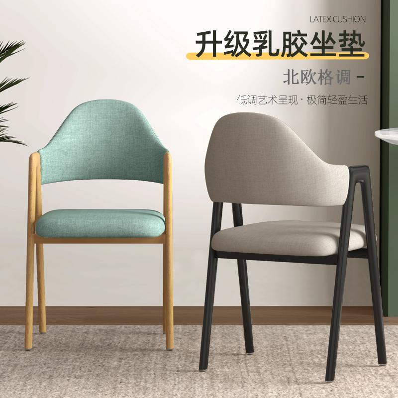 北欧餐椅休闲懒人靠背椅子家用书桌凳子简约a字椅餐厅奶茶店桌椅