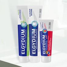 【法国进口】Elgydium牙膏薄荷味
