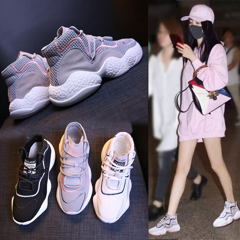 Спортивная обувь корейская версия Ульцзан Хараджуку воздухопроницаемый Женская обувь 2018 лет новая коллекция для отдыха Обувь с обувью