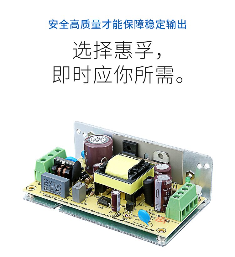 JF10W-S详情页(主推换_04.png