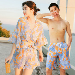 Couple swimsuit skirt small chest gather three-piece bikini blouse cover belly Korean spa swimsuit 2020 New