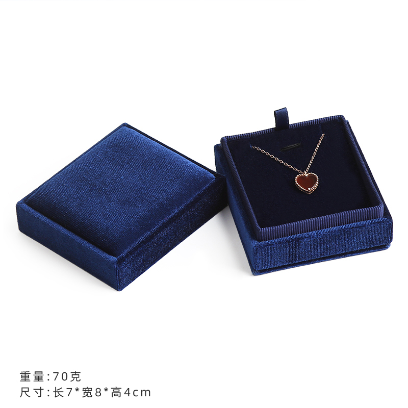 DARK BLUE PENDANT BOX [WORLD COVER]