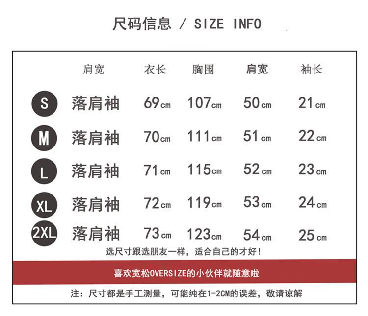 220克高品质纯棉夏季港风情侣印花短袖男女学生宽松T恤TX008-P20