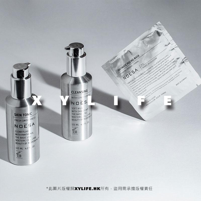 NOESA套装护肤三部曲基础洗面奶爽肤水面膜粉温和清洁净透