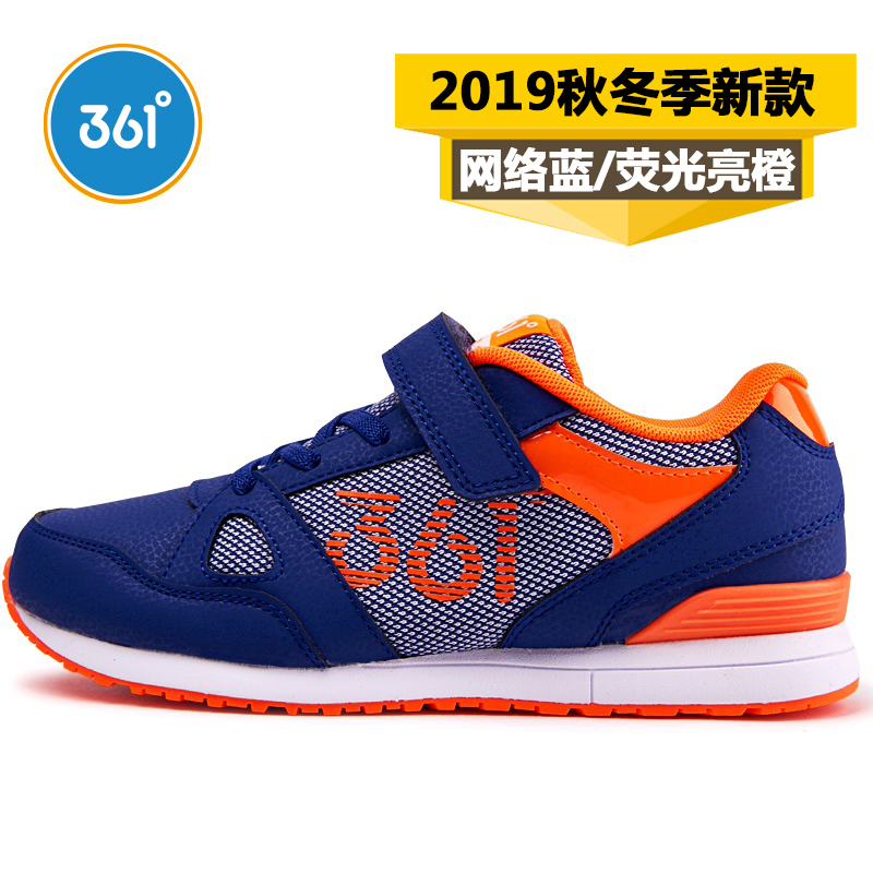 NETWORK BLUE / FLUORESCENT BRIGHT ORANGE [2019 AUTUMN AND WINTER NEW PRODUCTS]