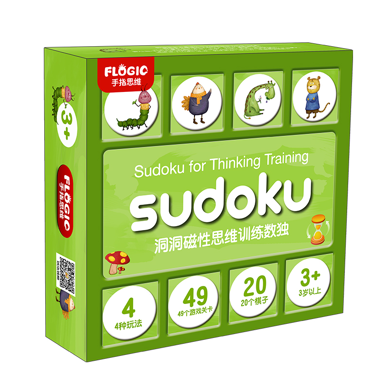 Children's Magnetic Sudoku
