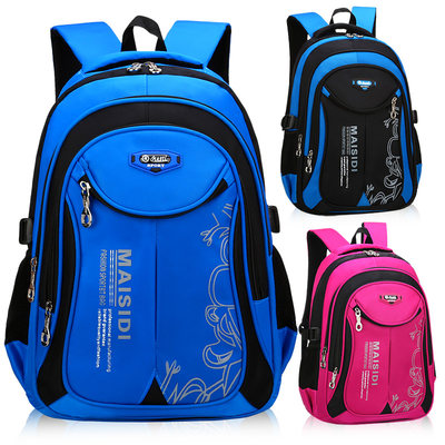School bag primary school students 1-3-5-4-6 grade men and women shoulders children's school bag 6-12 years old ridge protection waterproof backpack