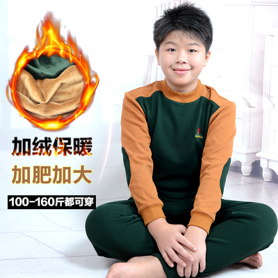 Fat children's clothing boy plus fertilizer XL thermal underwear suit plus velvet thick cotton autumn clothing Qiuku teen