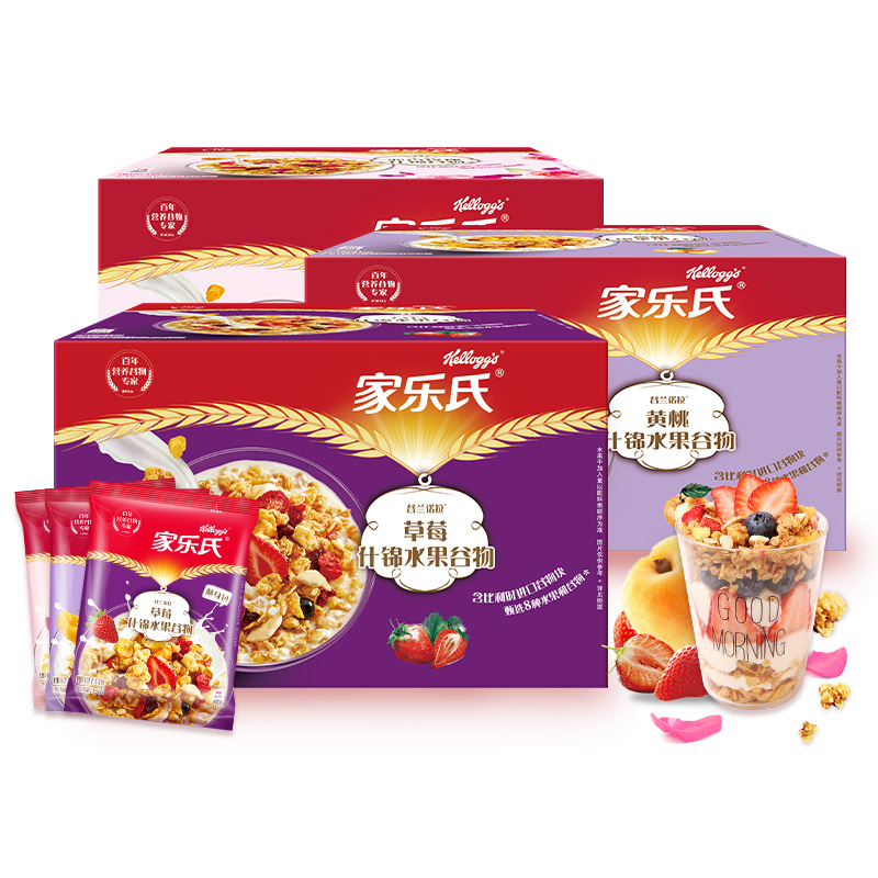 家乐氏谷兰诺拉营养小袋装谷物水果麦片早餐冲饮即食代餐燕麦片