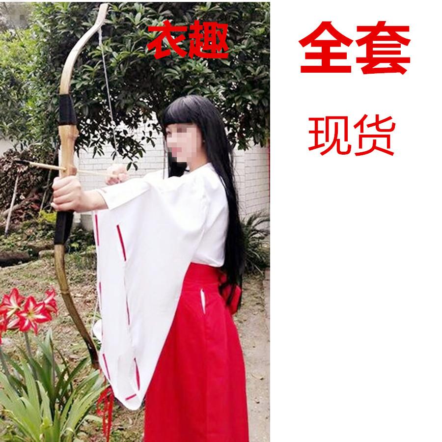 Бесплатная доставка анимация собака ночь вилка COSPLAY одежда мандарин стебель COS одежда кимоно япония ведьма женщина одежда реквизит комплект