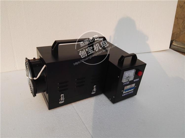 光固化机_uv光固机手提uv固化灯便携紫外线光油油墨光固化