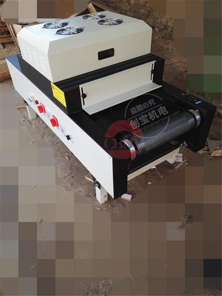 隧道烘幹爐_400/2燈uv光固化3kw2支汞燈紫外線油墨隧道烘幹爐現貨