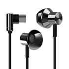 Type-C弯头游戏耳机入耳式