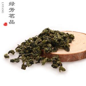 【绿芳茶叶】铁观音茶叶250g*2盒