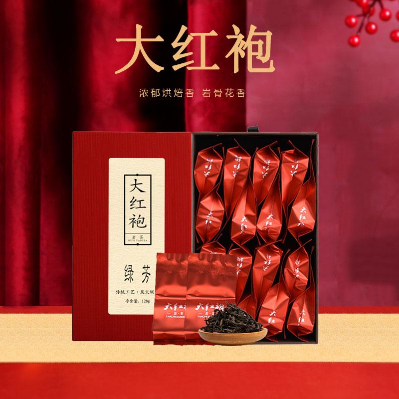 【中秋送礼】浓香型大红袍茶礼盒装2盒